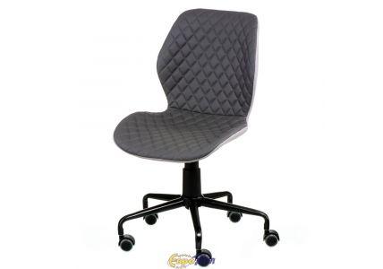 Кресло офисное Ray grey